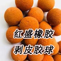 HS海绵球凝汽器专用海绵球、冷凝器在线清洗装置专业的