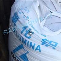 氧化铝供应 氧化铝的高场价格行情