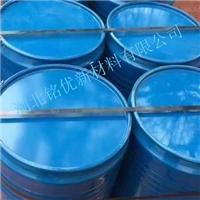 稀土氧化釹99.9%高純質量新價格行情
