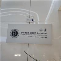 软膜灯箱定制_专业制作安装喷绘膜_软灯膜灯箱