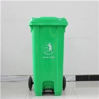 工厂车间渣滓桶  120L带轮脚踏式塑料渣滓桶