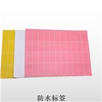 上海灿琦供应玻璃防水标签