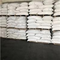 工业优质氟硅酸钠云南贵州氟硅酸钠