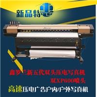 新款压电写真机户内外写真机/UV卷材打印机高速写真机