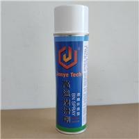 真空镀膜溅射靶材脱模剂保护剂