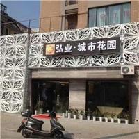 雕花铝单板-外墙雕花铝单板定做厂家