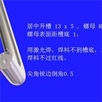 北京采购-不锈钢镜面拉手