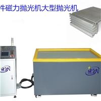 铝型材抛光设备清洗、代替人工操作