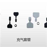上海灿琦供应中空玻璃充气套管
