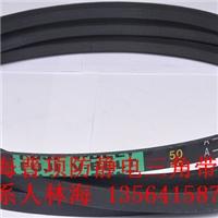 空压机皮带美国盖茨原装XPB1900/2990传动带