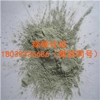綠碳化硅微粉/GC