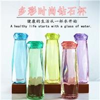 玻璃杯随手杯钻石水杯情侣个性便携杯