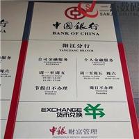 福清广告标牌UV平板打印机厂家