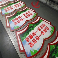石家庄广告标牌UV平板打印机赠送图库