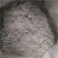 鞏義磷酸鹽澆注料廠家/信科耐材
