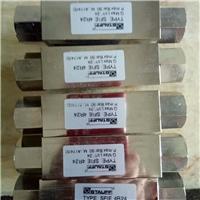SP045E03B(STAUFF吸油口滤芯)