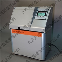 高精度光谱雾度丈量仪 SGH-2