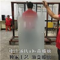 淋浴房渐变玻璃加工