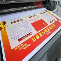 肇庆广告标牌UV平板打印机隐形成本是什么