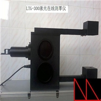 凤鸣亮非接触激光板材自动测厚与厚度分拣生产线