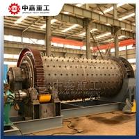 耐酸棒式球磨机|钢渣资源化利用的主机设备