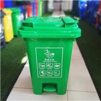 工廠垃圾桶    60L腳踏垃圾桶   分類垃圾桶批發