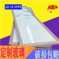 艺术隔断屏障/钢化/中空调光玻璃