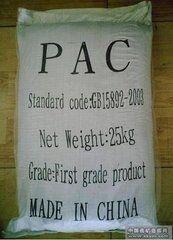 PAC 聚氯化鋁  聚合氯化鋁 堿式氯化鋁  凈水劑