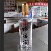 宜春采购-玻璃酒瓶