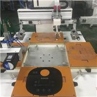 茂名市丝印机厂家电源盒丝网印刷机移印机制造