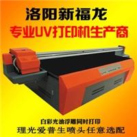 uv喷绘机玻璃门打印机