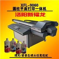 玻璃印刷机 玻璃印花机