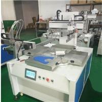 梅州市絲印機廠家電源盒絲網印刷機路由器外殼移印機