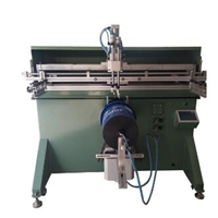 云浮市丝印机厂家垃圾桶丝网印刷机塑料桶移印机