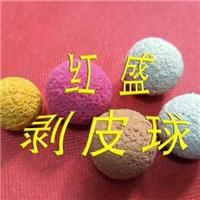 冷凝器自动清洗装置专用胶球、标准剥皮胶球、金刚砂胶球