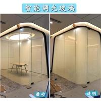智能办公隔断调光玻璃通电透明