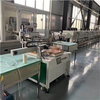 衡阳市丝印机厂家,灯具玻璃钢化玻璃丝网印刷机