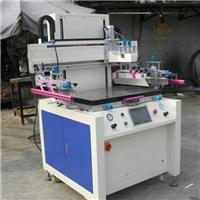益阳市丝印机厂家塑料袋丝网印刷机布料印刷机
