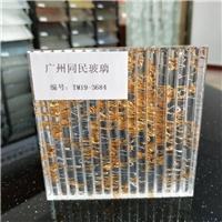 广州坑纹条纹玻璃 夹丝玻璃 半圆形玻璃
