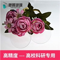 供应1.1mm 、2mm超白浮法玻璃片 可改裁小片  可钢化