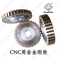 CNC周齿金刚石玻璃砂轮
