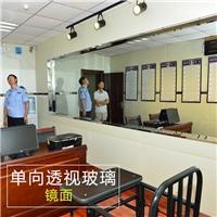 學校互動教室玻璃 審訊辨認室單向透光玻璃