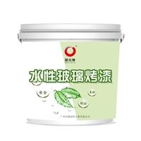 广东兴鲁供应水性玻璃烤漆