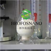納米氧化鈥廠家直銷 微米 高純 超細 Ho2O3