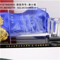 黔南水晶奖杯 石狮青年商会奖牌 理事会纪念品