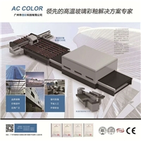 高温彩釉玻璃打印机  高温玻璃广州
