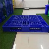 包装托盘   赛普塑业1210网格田字包装托盘