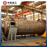 MB2442钢渣棒磨机用于80万吨钢渣处理生产线