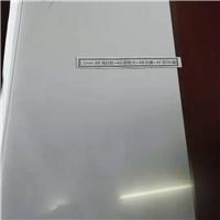 2mm防手印玻璃
