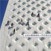 北京幕墙各类幕墙维修办事 专业办事